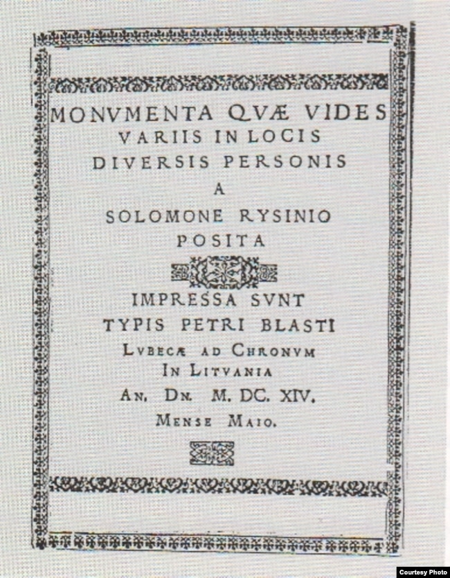Каляфон (апошняя старонка з выдавецкімі зьвесткамі) збору эпітамэ і эпітафіяў Салямона Рысінскага. Любча, друкарня Пятра Бляста Кміты, 1614