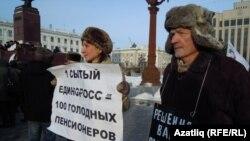 Акция протеста против отмены проездных льгот. Казань, 9 января 2011 года.