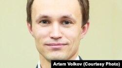 Артем Волков
