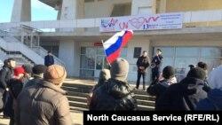 """Один из эпизодов всероссийской протестной акции """"Забастовка избирателей"""", Дагестан (дата не указана)"""