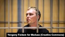 Задержанный Иван Голунов