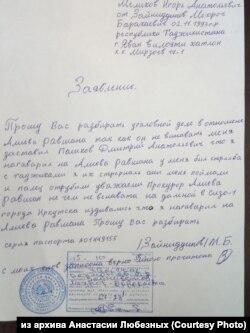 """Заявление одного из """"свидетелей"""" по """"топкинскому делу"""" о принуждении к даче ложных показаний"""