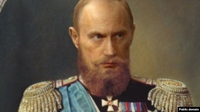 Царь Владимир Путин