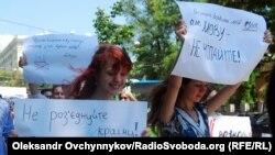 Ілюстраційне фото з іншої акції на захист української мови