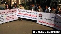 محتجون في مصر