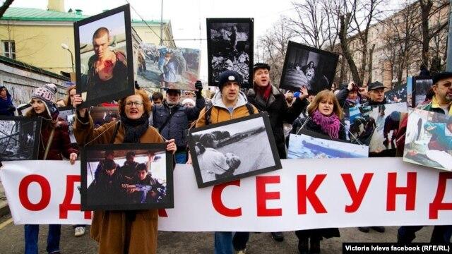 Виктория Ивлева на антивоенном митинге в Москве, 2014