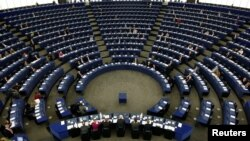 Parlamenti Evropian, foto nga arkivi