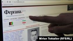 Сайт Fergananews.com, не открывающийся в Казахстане.