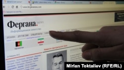 Қазақстанда ашылмай тұрған fergananews.com сайтының бас беті. Көрнекі сурет