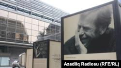 Выставка произведений экс-президента Чехии Вацлава Гавела. Иллюстративное фото.