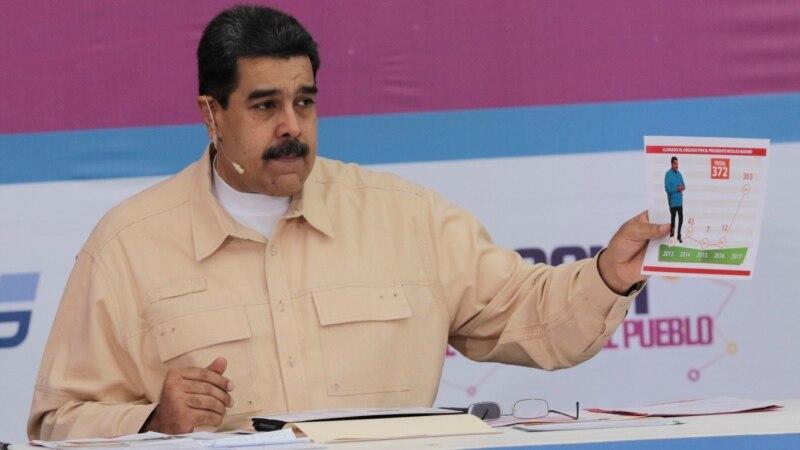 Венесуэла запустила в продажу собственную криптовалюту