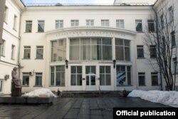 Здание Уральской консерватории имени М. П. Мусоргского