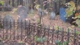 Russia -- The Tatar-Bashkir graveyard in Yekaterinburg, 20Oct2010