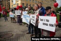 Митинг против повышения пенсионного возраста в Петрозаводске