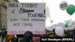 """Участники шествия """"За честные выборы"""". Москва, 4 февраля 2012 г"""