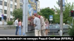 Галасаванка за пераможцу ў конкурсе «Беларускі трэш»