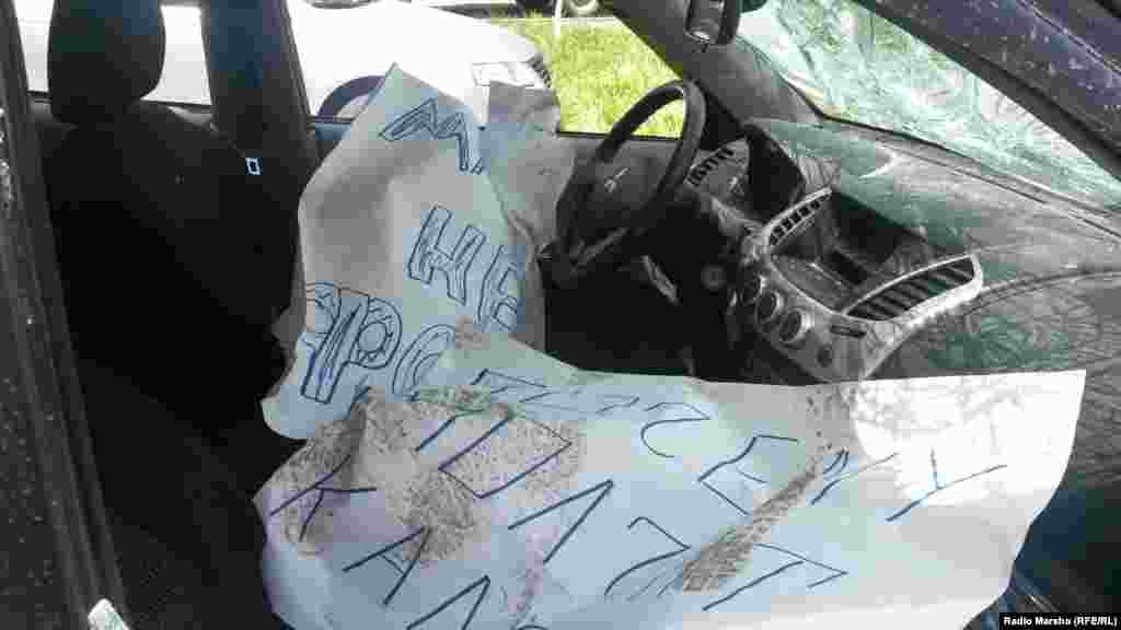 Нападавшие разбили служебный автомобиль правозащитников