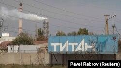 Завод «Крымский титан» в Армянську, Крим