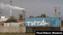 Завод «Кримський титан» в Армянську
