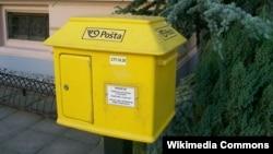 Poštanski sandučić, Varaždin