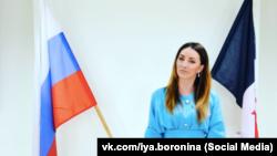 Ия Боронина
