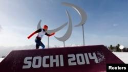 Лыжные гонки на Паралимпиаде в Сочи