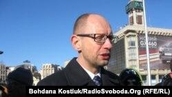 Лідер парламентської фракції «Батьківщина» Арсеній Яценюк