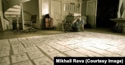 Михаил Рева