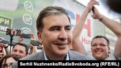 Саакашвили һава аланында
