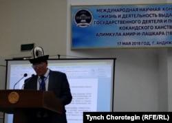 Профессор Т.Кененсариев. АнжыянМУ. 17.5.2018.