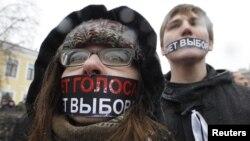 Акция протеста против фальсификации выборов в Петербурге