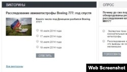 """The first question (far left) reads: """"On what date did the Boeing 777 [MH17] crash near Donetsk?"""""""