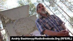 Дослідник Юрій Дмитрієв. Сандармох, 05 серпня 2012 року