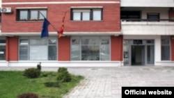 Скопје: Седиштето на Академијата на судии и јавни обвинители.