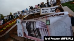 Казанда алданган фатир хуҗалары Русия акчасына төзелеп бетмәгән йорт сурәтен төшереп протест чарасына чыкты