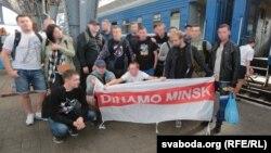 Беларускія заўзятары ў Львове