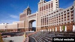 """Здание компании """"КазМунайГаз"""" в Астане. Фото с официального сайта президента Казахстана"""