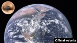 Относительные размеры Земли и Плутона. NASA Copyright