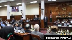 File photo of an Afghan Parliament session.