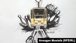 """Рисунок """"Берегись трамвая"""" художника Ансы Мустафы."""