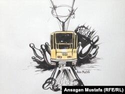 Трамвай. Аңсаған Мұстафаның карикатурасы.