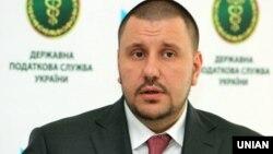 Екс-міністр доходів та зборів Олександр Клименко