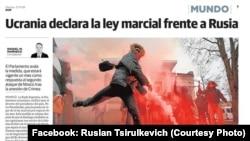 Копия страницы в газете Diario Sur, которую опубликовал верстальщик российского приложения газеты Руслан Цирулькевич