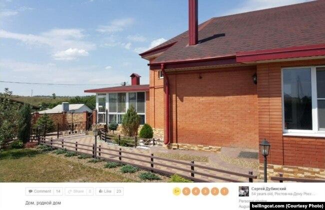 Дом Сергея Дубинского на хуторе Большой Лог, Ростовская область