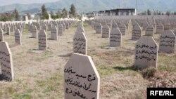 مقبرة ضحايا حلبجة