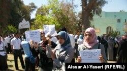 جانب من إعتصام طلبة كلية طب الأسنان بجامعة الكوفة