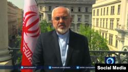 Իրանի արտաքին գործերի նախարար Մոհամադ Ջավադ Զարիֆ