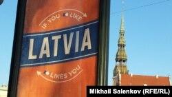 Нове туристичне меню популяризуватиме латвійську національну кухню