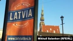 Рига, Латвия. Перед референдумом