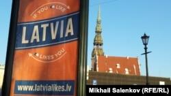 Билборд на одной из улиц Риги. 16 февраля 2012 года.